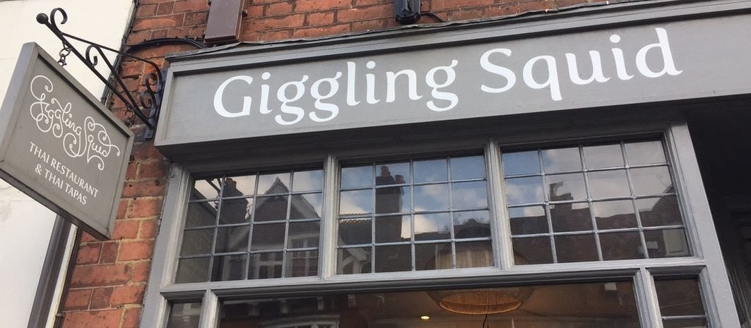 Giggling Squid reigate Picture